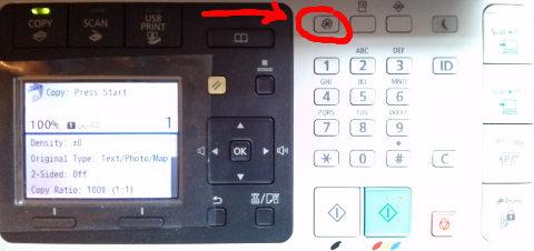 Press the menu button